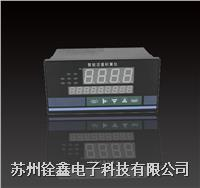 温度压力补偿积算仪 TRSZ-XSJB