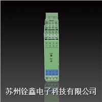 模拟量输入配典型安全栅 TRGA系列