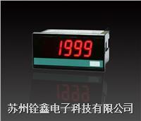 电压表 TRS-V