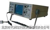 便携式超声波探伤仪 CUT-2000型