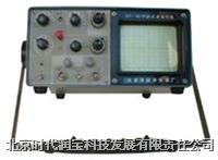 超声波探伤仪 CUT-2001型