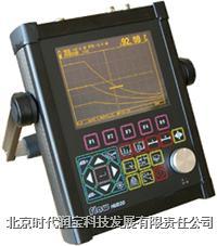 HUD20数字超声波探伤仪 探伤仪,探伤仪价格,彩屏超声波探伤仪