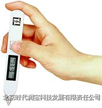 TV260笔式测振仪(新推出产品) TV260