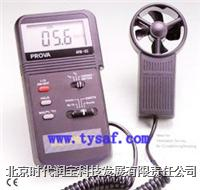 TES泰仕风速计  AVM-03