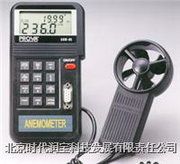 台湾MODEL AVM-01/AVM-03 风速计