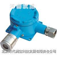 BS01K点型 可燃气体探测器