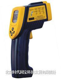 红外测温仪AR-842B