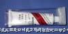 高温耦合剂  美国SONO 600
