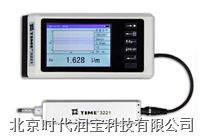 TIME3221手持式粗糙度仪