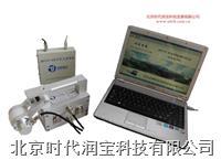 SD11-S钢丝绳探伤仪 SD11-S