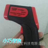 SD350红外测温仪 手持式红外线测温仪 SD350