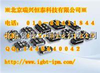 德国-英飞凌IGBT BSM50GB60DLC 德国-英飞凌IGBT BSM50GB60DLC