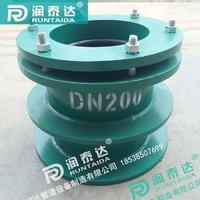 a型水池柔性防水套管