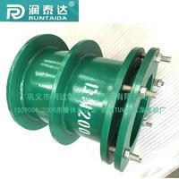 02S404国标柔性防水套管A型