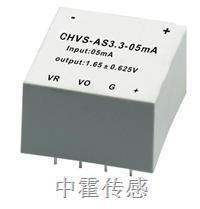 CHVS-AS3.3系列霍尔电压传感器