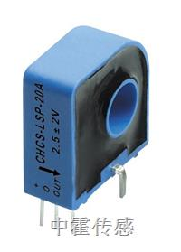 CHCS-LSP系列闭环霍尔电流传感器