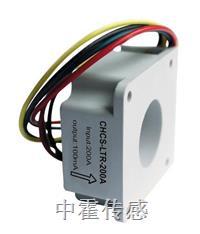 CHCS-LTR系列闭环霍尔电流传感器