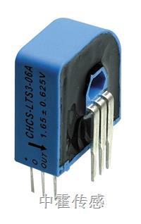 CHCS-LTS3系列闭环霍尔电流传感器