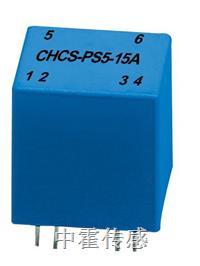 CHCS-PS5闭环系列双环霍尔电流传感器