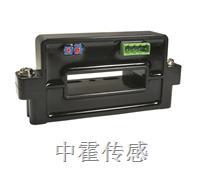 CHCS-K系列霍尔电流传感器