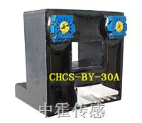 CHCS-BY系列霍尔电流传感器 CHCS-BY