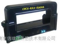 CHCS-KA3澳门新浦京8455com官网电流传感器