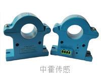 CHCS-KY25系列夹钳型霍尔电流传感器