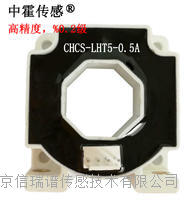 CHCS-LHT5系列高精度闭环霍尔电流传感器