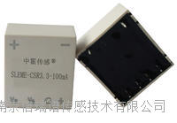 SLEME-CSR3.3-A系列小电流高精度传感器 SLEME-CSR3.3