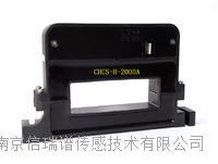 CHCS-H系列澳门新浦京8455com官网电流传感器