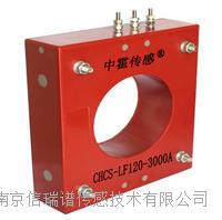 CHCS-LF120闭环霍尔电流传感器