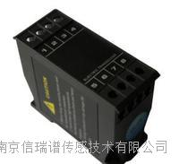 GTIK系列开关量输出直流电流变送器