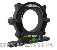 CHCS-EKS系列开口式电流传感器