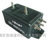 CHVS-ETVS系列真有效值电压变送器