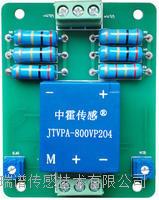 JTVPA系列交/直流电压变送器