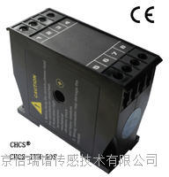 CHCS-ITH-50S系列高精度电流传感器