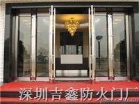 鈦金玻璃防火門 BLFM-2024