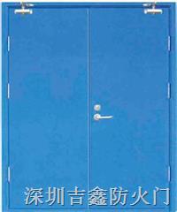 鋼質防火門 GFHM-03