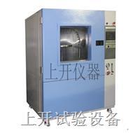 淋雨试验箱  SK-LY-800  SK-LY-010
