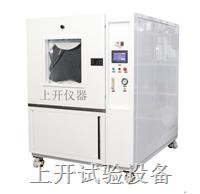 沙尘环境试验箱  SK/SC-150  SK/SC-225  SK/SC-500  SK/SC-010