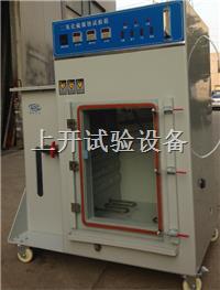 二氧化硫腐蚀试验箱  F-SO2-90