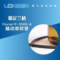 保定蘭格 Fluran?F-5500-A蠕動泵軟管