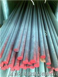 304L不锈钢圆钢 3-320mm
