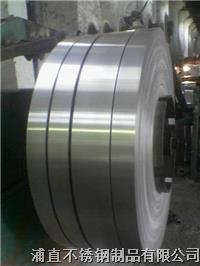 301不锈钢带 0.01-3.0mm