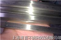 304不锈钢方钢 3*3-100*100