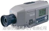 CS-200色度计