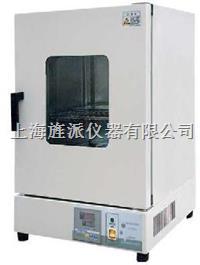 远红外电热恒温干燥箱 HNY-0BS