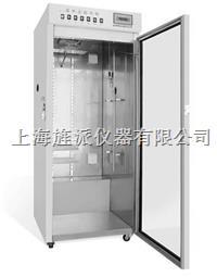 层析实验冷柜 YC-1
