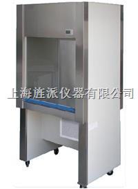 洁净工作台 VS-1300-U