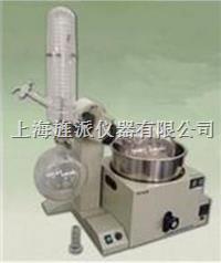RE-5205旋转蒸发仪 RE-5205